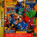MARVEL SUPER HEROES VS STREET FIGHTER (JAP)